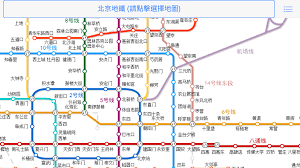 Guangzhou Metro Map by Hk U0026 China Mtr Map Android Apps On Google Play