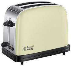 Best Buy Toasters Sale On Toasters Buy Toasters Online At Best Price In Dubai Abu