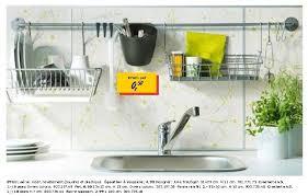 ikea accessoires cuisine ikea promotion bygel série produit maison ikea accessoires