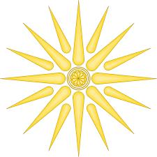file vergina sun wipo svg wikimedia commons