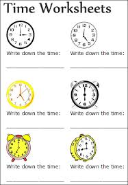 time worksheets for prek elementary schools free time games