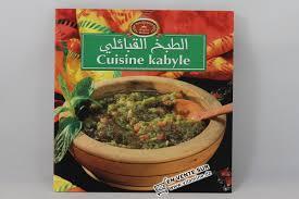 livres cuisine bnina cuisine kabyle livres cuisine