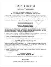 sample resume for cna job entry level nursing resume cna examples exles for bank teller jobs