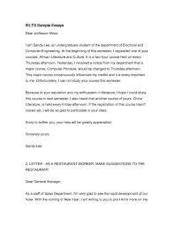 essay in tagalog Brief Essay Format Short Essay Resume