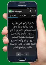 muslim pro apk free muslim prayer times android apps on play