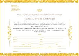 where can i buy a wedding planner wedding planner contract template