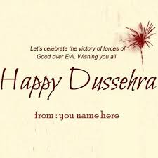 Wedding Wishes Online Editing Create Name On Happy Dussehra Wishes Quote Images Online Free