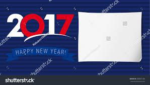 happy new year invitation invitation happy new year 2017 vector stock vector 486837106