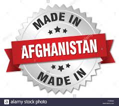 afghanistan ribbon made in afghanistan silver badge with ribbon stock vector