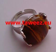 black magic rings images Taweez for all problems arab magic rituals islamic talismans jpg