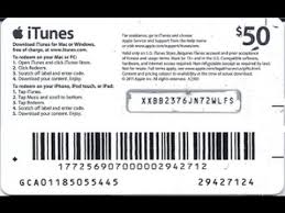get an itunes gift card code for itunes gift card