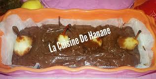 cuisine hanane la cuisine de hanane home
