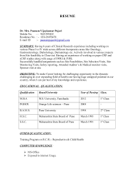 What Computer Skills Should I Put On My Resume Help Me Write Top Critical Analysis Essay Academic Essay