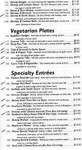 menu at fortune garden 201 university oaks blvd 730 restaurant