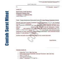 program ieg infrastrucutre enhancement grant ii