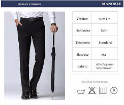 mens dress pants 2016 brand new korean style men suit pants black