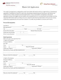 dress for success memphis career center master job application