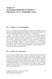accounting standards for business enterprises no 6 u2014intangible