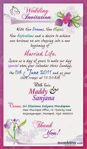 Pakistani Wedding Cards Online 7 Best Images Of Pakistani Wedding Card Samples Scroll Wedding