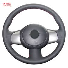 nissan sentra wheel covers compare prices on nissan versa steering wheel cover online