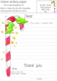 free printable writing paper to santa free letter to santa wish list writing paper to send to father