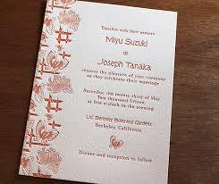 wedding invitations japan beautiful wedding invitation wording in japanese wedding