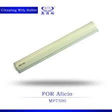 popular ricoh aficio copier buy cheap ricoh aficio copier lots