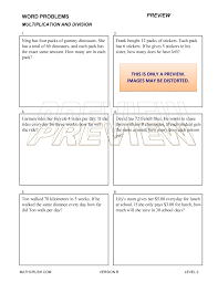 Estimating Square Roots Worksheet Multiplication Worksheets By Math Crush