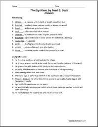 social studies japan worksheets page 1 abcteach