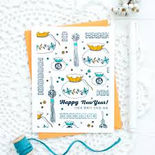 korean new year card korean new year card w sted background mayholic in crafts