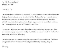 resume free sample cover letter templates resume cover letter