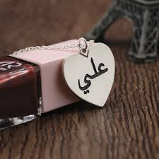 s day necklaces personalized engraved arabic name customized necklace any words can sted heart