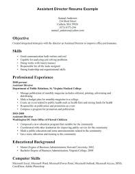 resume skills and abilities exles resume skills and abilities perfect pictures exle awesome