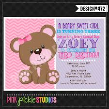 girly teddy bear personalized party invitation