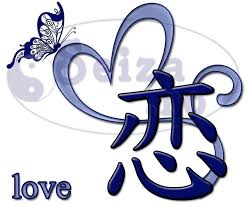 butterfly japanese symbol for butterfly tattoos