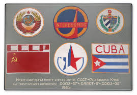 034032 space patches plaques collection 02 jpg