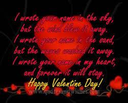 valentines1000 photo album 42 best valentines images on happy valentines day