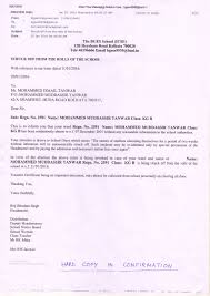 Letter For Cancellation Of Mtnl Broadband Connection 28 Bsnl Landline Cancellation Letter Format Letter Format