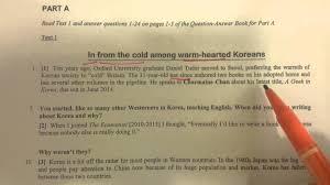 tudor writing paper 2017 dse english mingsir 2015 reading part a 1 youtube