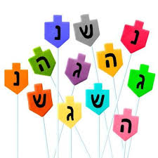 hanukkah decorations moderntribe