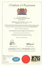 quality policy hsumao industrial co ltd