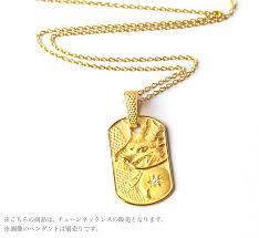 gold chain necklace men images Prima gold japan rakuten global market pure gold men necklace jpg