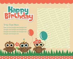 latest birthday invitation card designs images invitation design