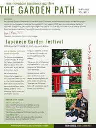Al S Garden Art The Japanese Garden Normandale Community College