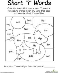 15 best phonics images on pinterest activities and