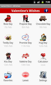 feb 14 valentines day wallpapers valentine day wallpaper wishes android apps on google play