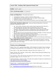 family crest lesson plans u0026 worksheets reviewed by teachers