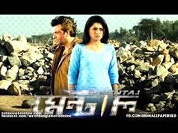 quills movie trailer dailymotion 8 best bangla mp3 song download images on pinterest music and songs