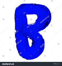 blue paints letter b drawn blue paints on stock illustration 665124265