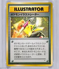 black friday pokemon cards rare pokemon card sells for record 54 970 at auction daily mail